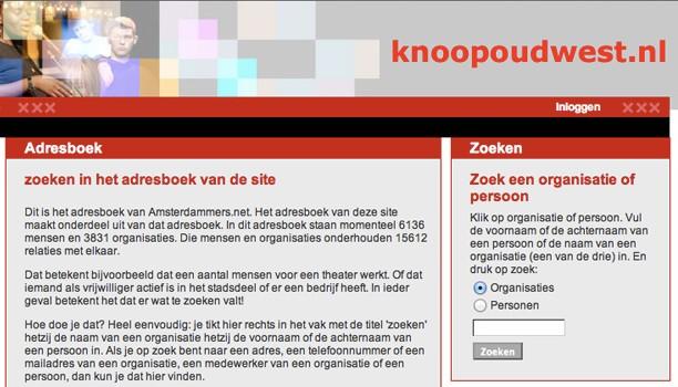 Zoekscherm van de culturele database van Amsterdam West